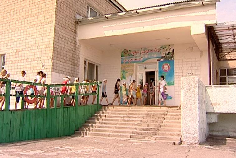 Амурские дети-сироты смогут бесплатно добираться в оздоровительные лагеря