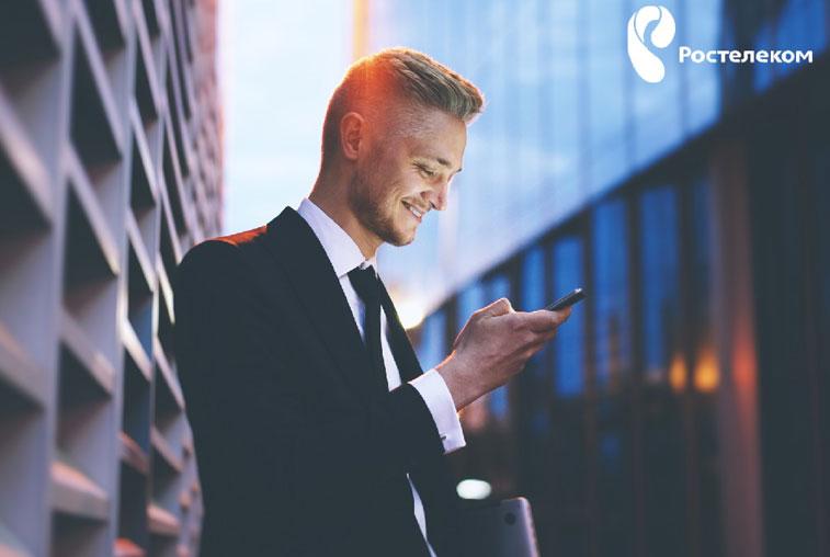«Ростелеком» предлагает амурскому бизнесу сервис «Управляемый Wi-Fi»