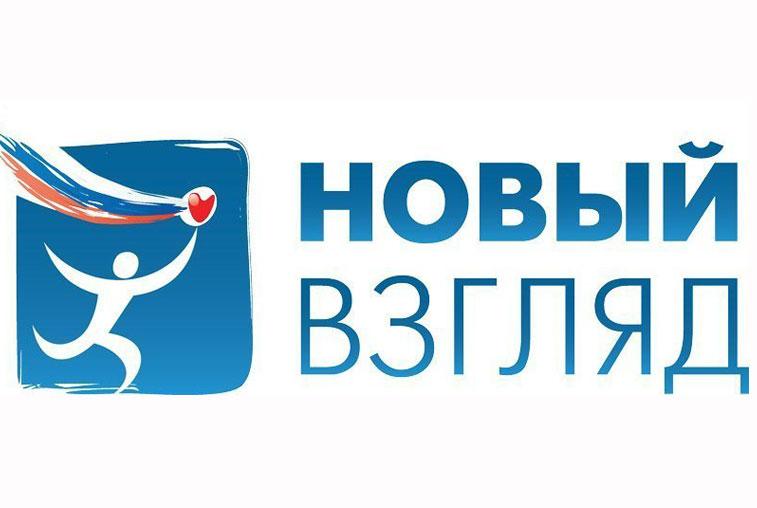 Молодежи предлагают принять участие во Всероссийском конкурсе социальной рекламы