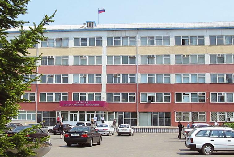 АмГУ попал в рейтинг популярности вузов от «Яндекса»