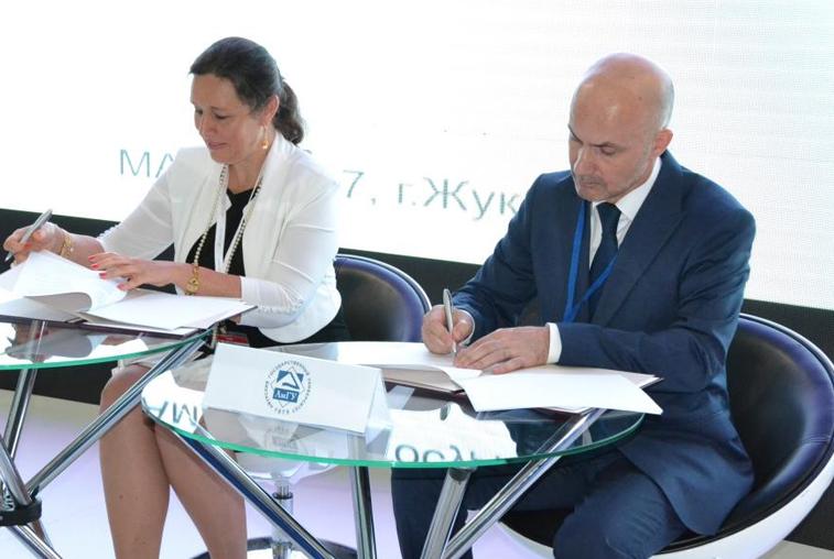 АмГУ и «Роскосмос» подписали соглашение о сотрудничестве по подготовке высококвалифицированных кадров для Восточного