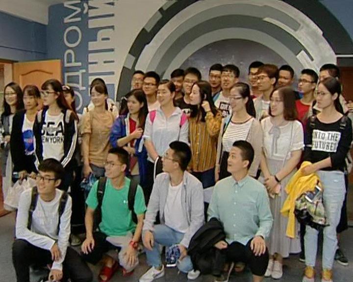 Китайские студенты улучшали знания русского языка