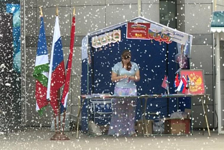 День российского флага в Благовещенске отметят концертами
