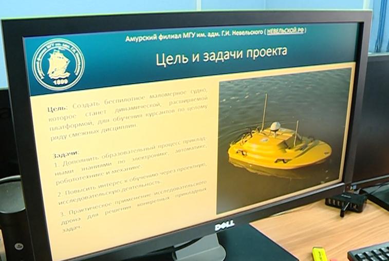 Амурчанин выиграл грант на создание беспилотного судна
