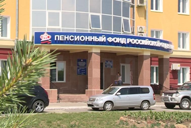 322 амурские семьи получили 79 миллионов рублей материнского капитала