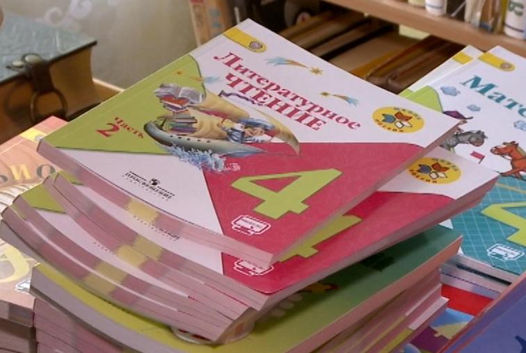 Школы Приамурья полностью обеспечены учебниками