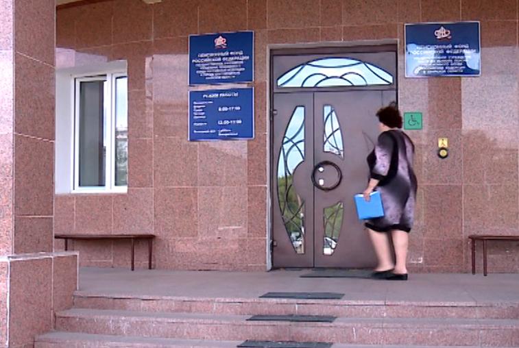 В Приамурье сократилось число работающих пенсионеров