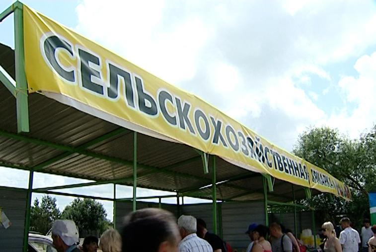 На сельхозярмарке в Белогорске всех желающих угостят борщом и компотом