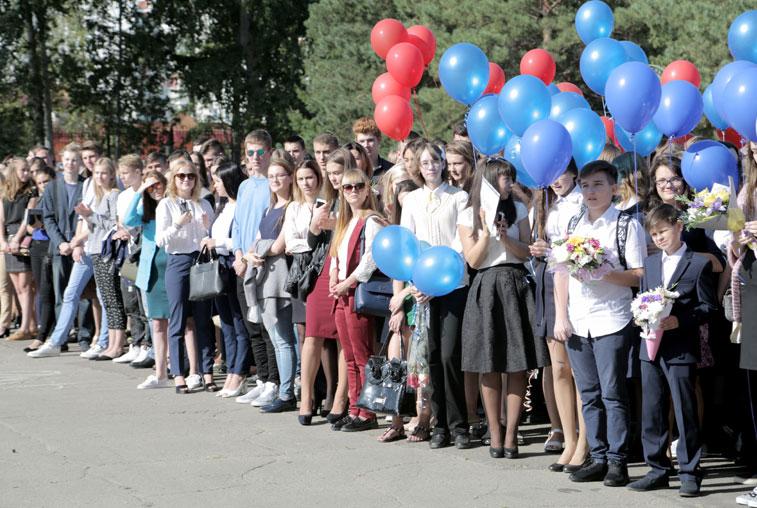 Амурский госуниверситет принял в свои ряды 1400 новых студентов