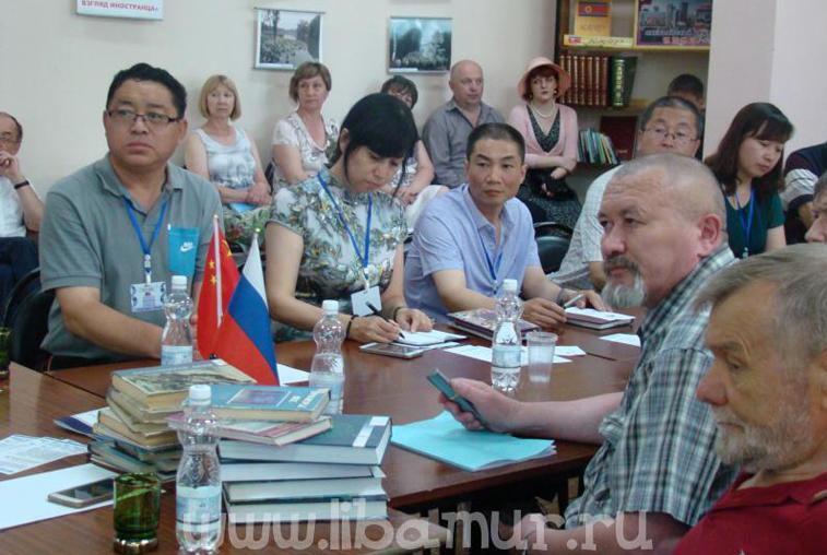 Встреча российских и китайских литераторов состоится в Благовещенске