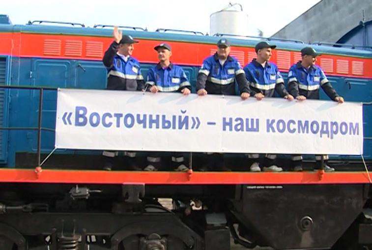 В Приамурье из Самары везут ракету-носитель «Союз-2.1а»