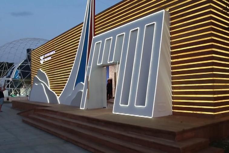 ВЭФ: Амурская делегация представит более 50 инвестиционных проектов