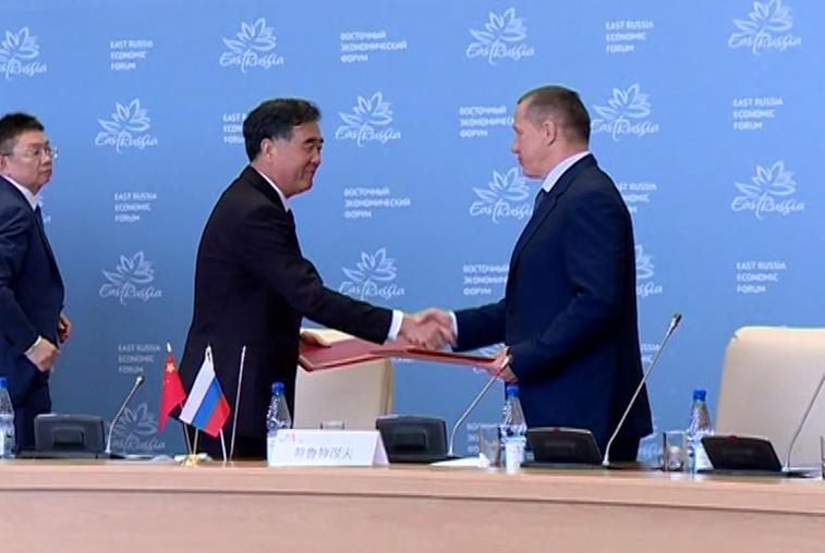 Деловой совет создали Россия и Китай для развития торгово-экономического сотрудничества