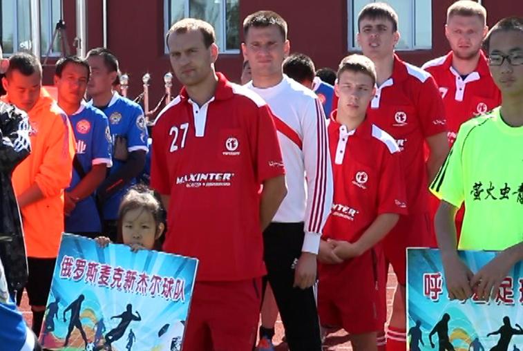 Футболисты благовещенского «Максинтера» выиграли международный турнир в Китае