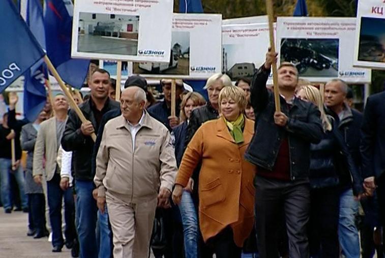 Будущий наукоград: В Циолковском отпраздновали день города