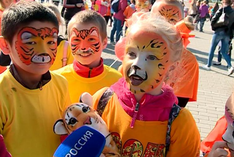 Несколько тысяч благовещенцев отметили День тигра