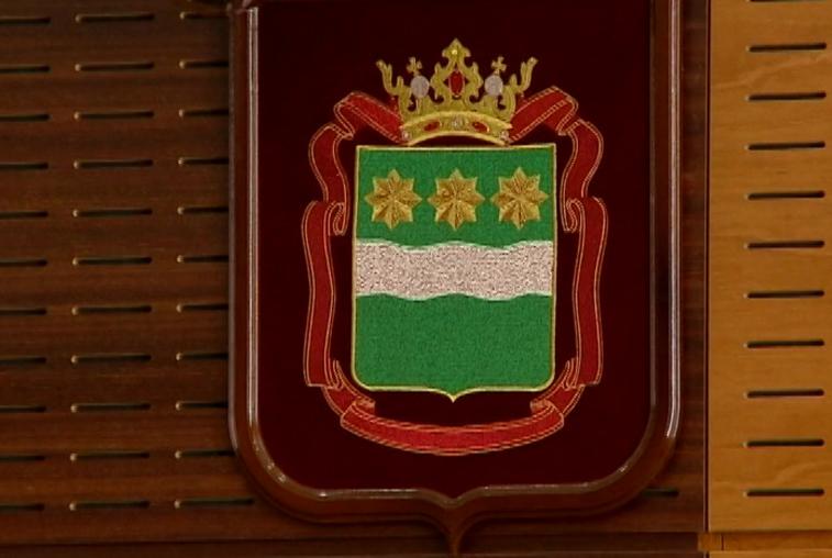 За осквернение флага и герба Приамурья введут штраф