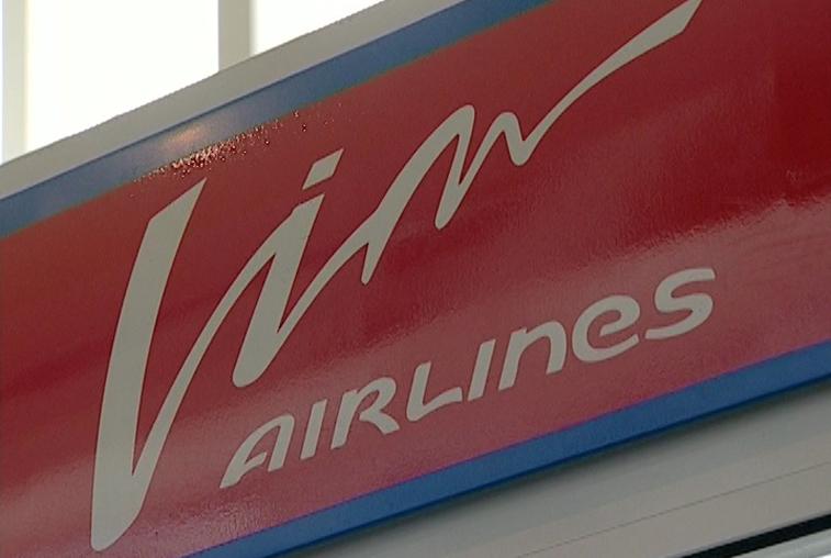 Компания «ВИМ-Авиа» выполнит еще один рейс Благовещенск-Москва
