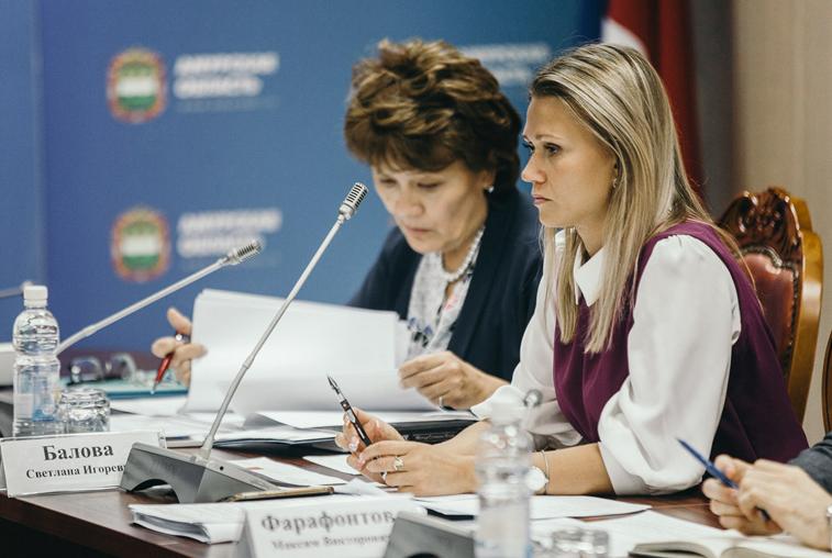 В Приамурье откроется отделение Российского банка поддержки малого и среднего предпринимательства