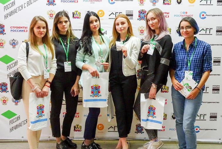 Студенты-социологи АмГУ приняли участие в форуме «Россия начинается с Востока»