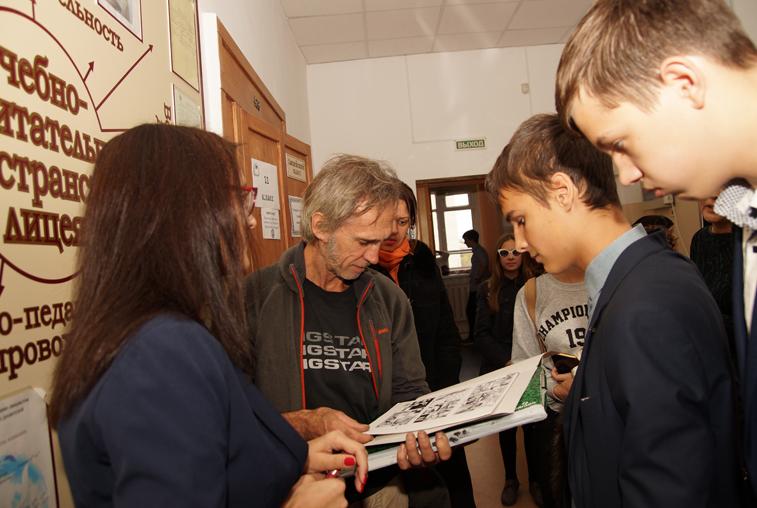 Художник комиксов из Франции провел мастер-классы в Благовещенске