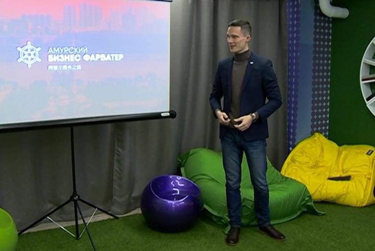 В Благовещенске презентовали проект по поддержке молодых предпринимателей