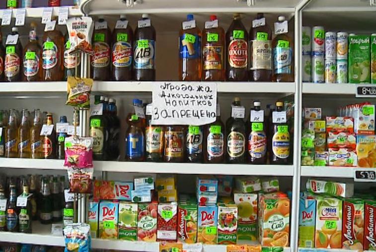 В Тынде выявлены факты продажи алкоголя в запрещенное время