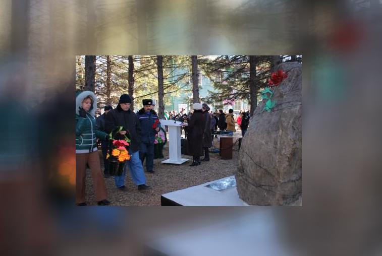 В Новокиевском Увале почтили память жертв политических репрессий