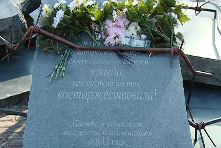Благовещенцы возложили цветы к обелиску в память о жертвах политических репрессий
