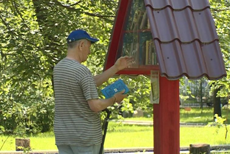 10 благовещенских коллективов воплотили свои идеи на средства муниципального гранта