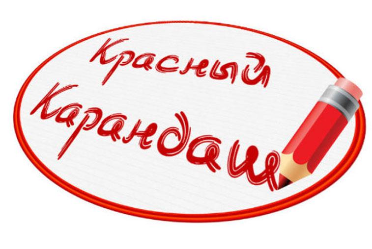 АмГУ проведет фестиваль рекламы и PR-коммуникаций для молодежи
