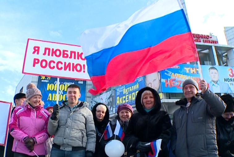 В Приамурье организуют акции к Дню народного единства