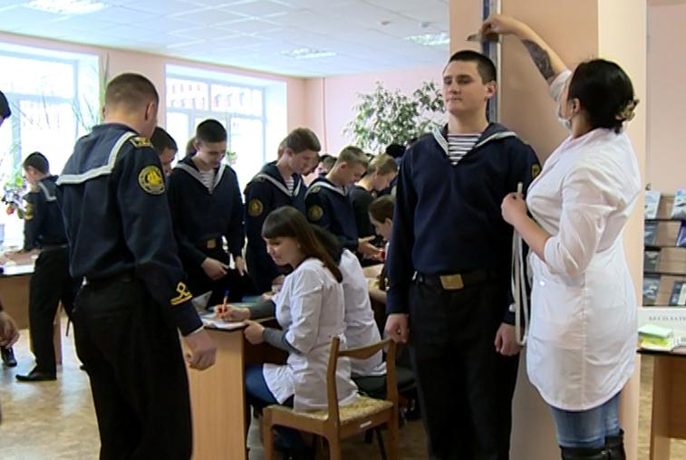 Курсанты Морского университета посетили ярмарку здоровья