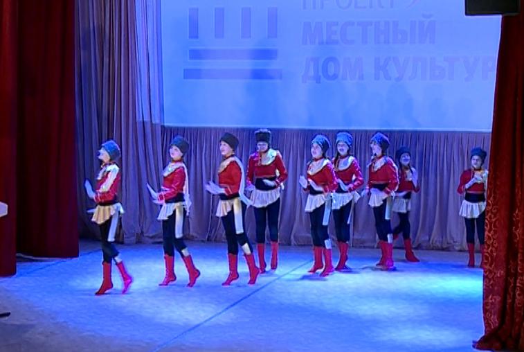 Дом культуры в Екатеринославке открылся после масштабного обновления