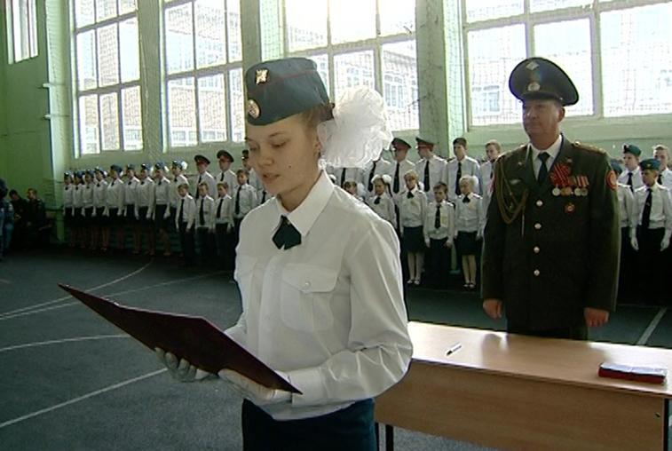 30 учеников классов МЧС благовещенского лицея №6 посвятили в кадеты