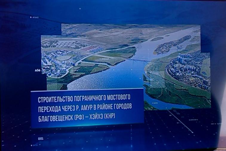«Дальневосточный экспресс» начнёт курсировать в московском метро