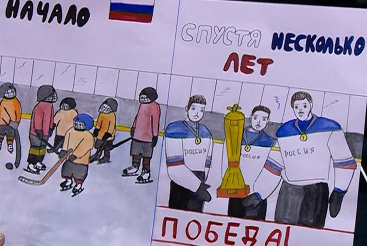 Победителей конкурса рисунков о спортивных победах наградили в Благовещенске