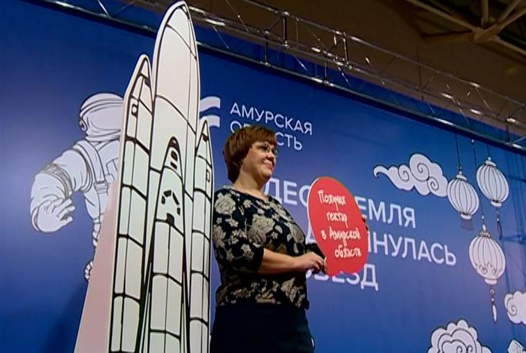 Экспозиция Приамурья привлекла посетителей выставки Дни Дальнего Востока в Москве