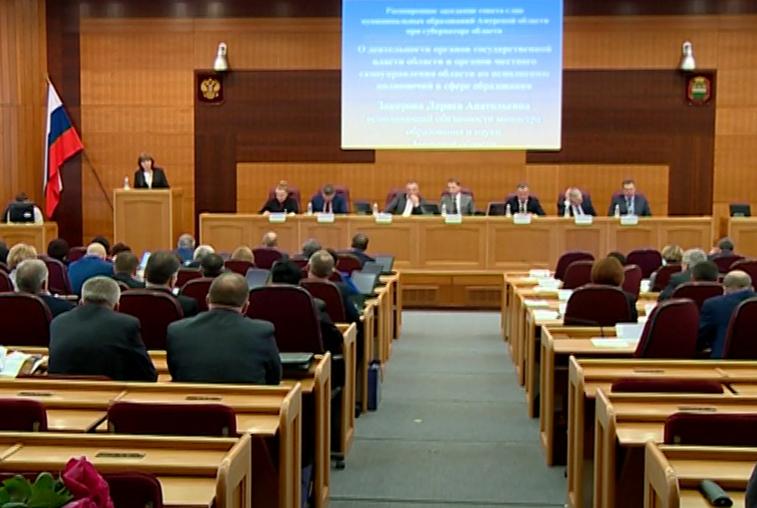Решение проблем здравоохранения обсудили на заседании совета глав муниципалитетов Приамурья