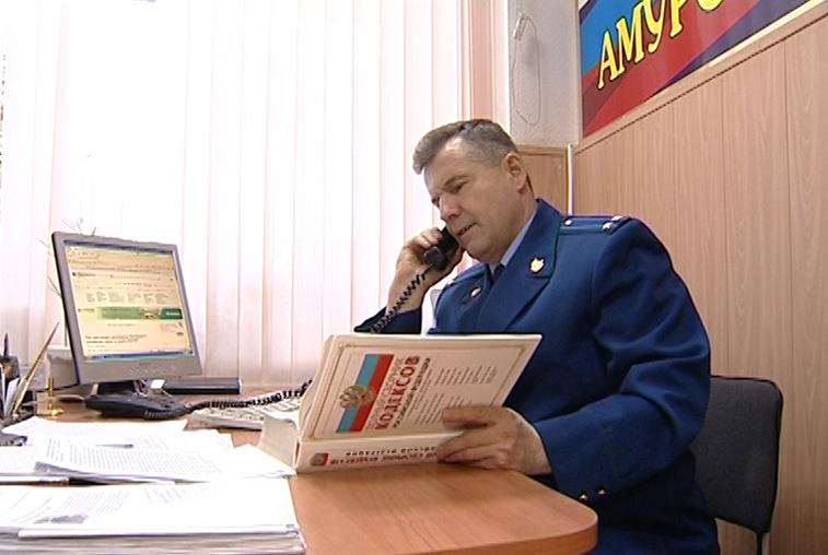 В амурской прокуратуре проследят за подготовкой к выборам Президента страны
