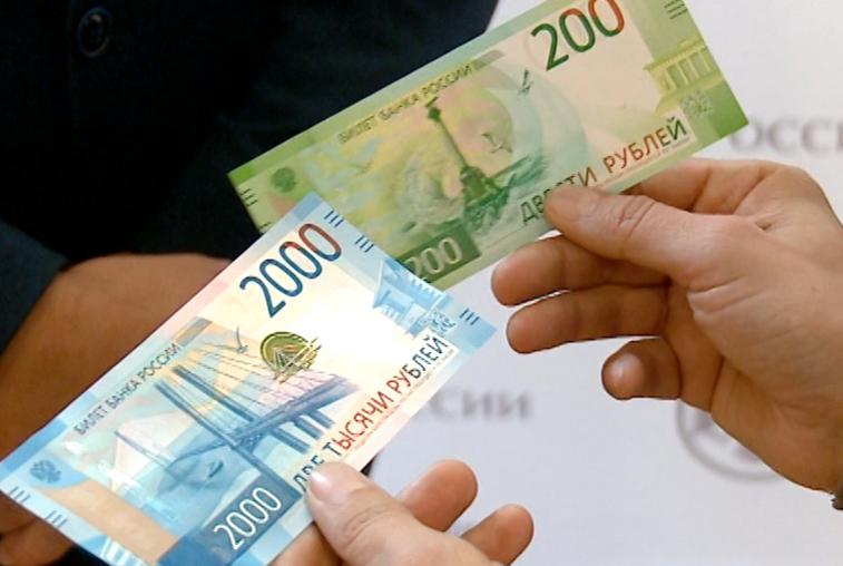 Первая партия новых банкнот поступила в Приамурье