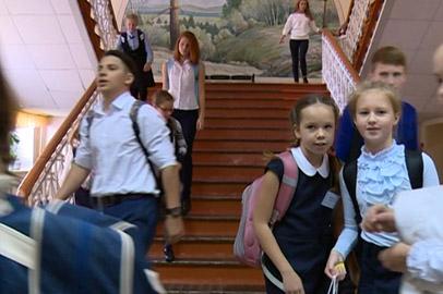 В Приамурье стартовала запись детей в первые классы