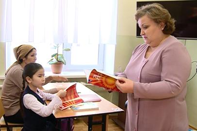 Издательство «Просвещение» подарило БГПУ пособия для обучения детей мигрантов