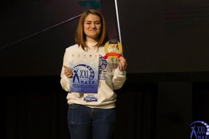 Деятельность волонтеров БГПУ высоко оценили на всероссийском конкурсе