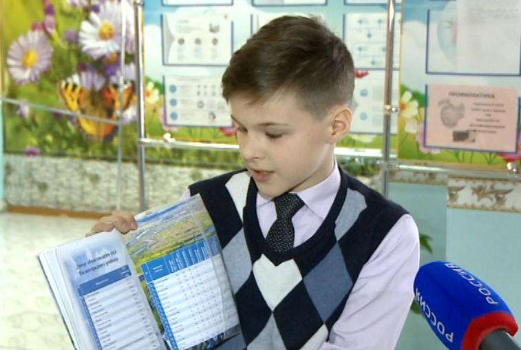 Дневники с краеведческой справкой разработали ученики Васильевской школы