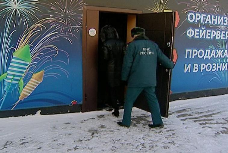 Производственно-складские объекты Приамурья посетят сотрудники Госпожнадзора