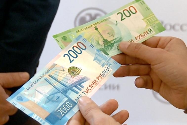 В Роспотребнадзоре открыли горячую линию по вопросам обращения новых банкнот
