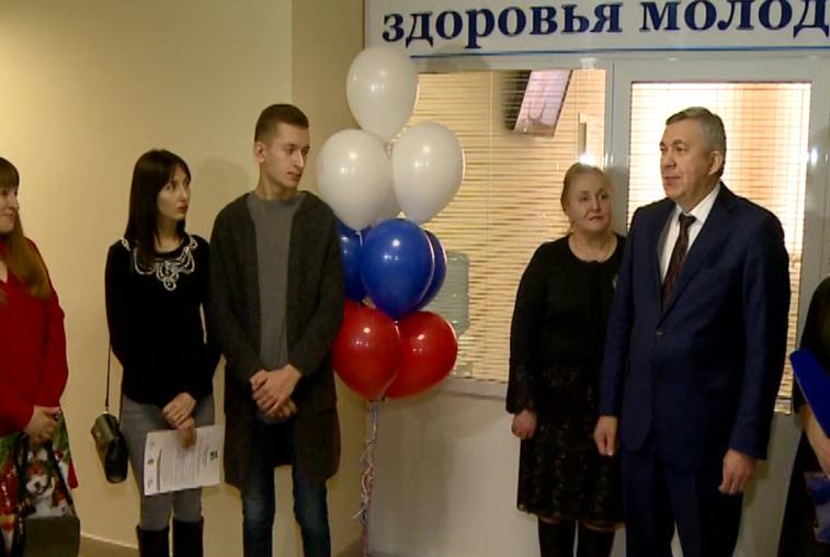 Кабинет здоровья молодой семьи открылся в областном перинатальном центре