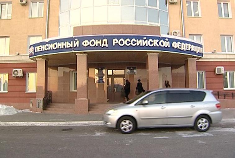 Свыше 570 тыс. руб. компенсаций получили пенсионеры-северяне при переезде