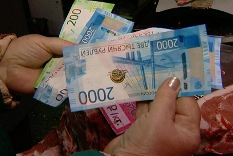 Некоторые продавцы в Приамурье отказываются принимать новые купюры